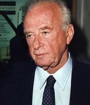 Rabin patra thesis