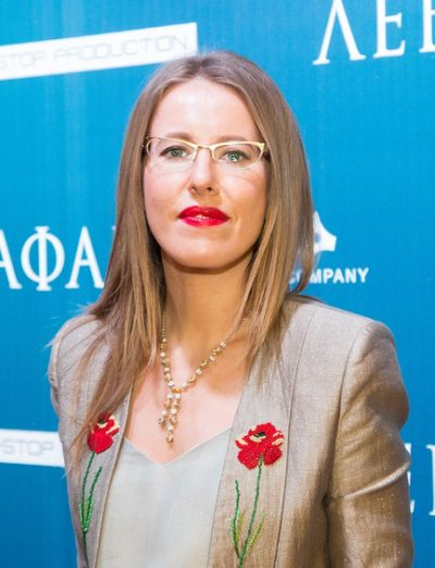 Kseniya Sobchak Nude Photos 41